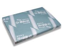 揖保乃糸純正包装紙
