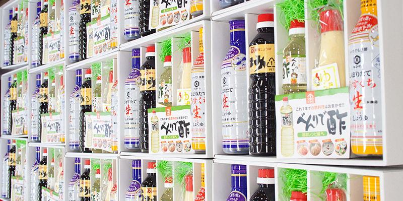 トキワのべんりで酢・えーだし・なんでもごたれは宍粟市・佐用郡・たつの市・姫路市・赤穂市・相生市・太子町・など遠方からもお求めにご来店いただいております人気商品です。