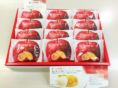 蜜づけ林檎パイ