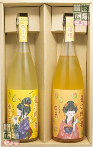 老松酒造 善次郎の妻入荷しました 贈物広場セノヲ山崎店