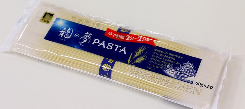 龍の夢PASTA 贈物広場セノヲ山崎店