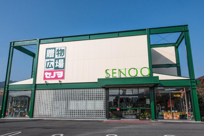 贈物広場セノヲ山崎店外観