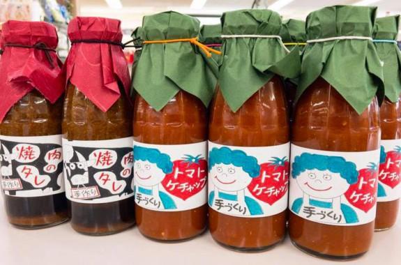 今年も一宮町山田のトマトケチャップが入荷しました