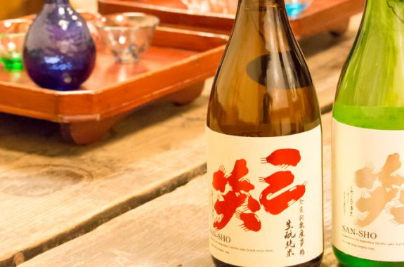 宍粟市限定販売酒「三笑さんしょう」のご紹介