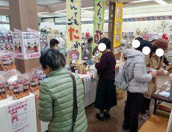 贈物広場セノヲ創業70周年記念イベント「大試食会」