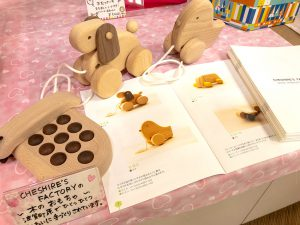 宍粟市の木のおもちゃ チェシャーズファクトリー